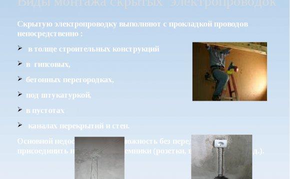 слайда 2 Скрытую